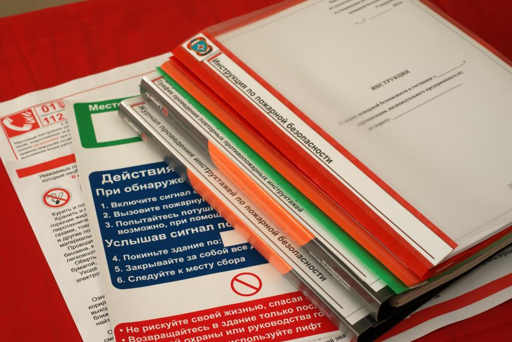приказ ответственного за противопожарную безопасность образец