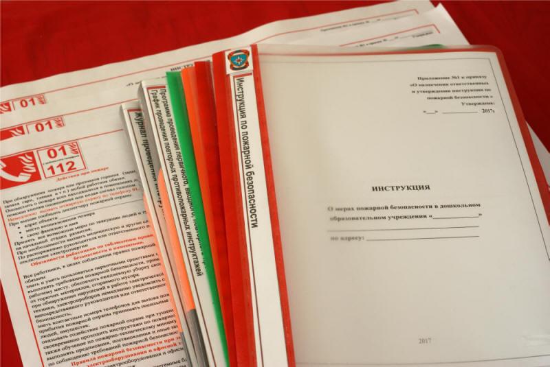 Должностная Инструкция Ответственного Лица За Пожарную Безопасность