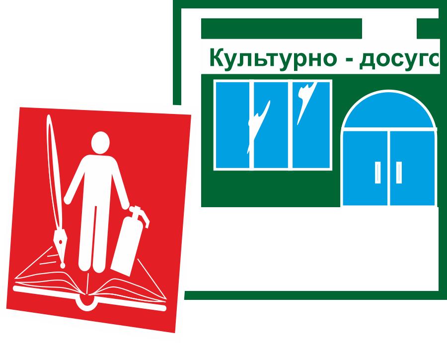 Инструкция По Мерам Пожарной Безопасности В Парикмахерской