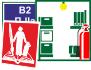 Инструкция по пожарной безопасности в складских помещениях 2019г.
