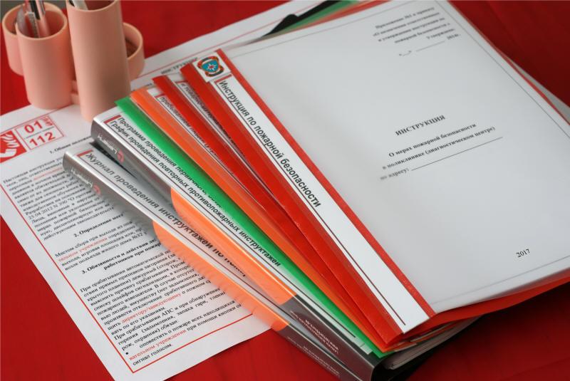 Инструкция по пожарной безопасности для поликлиника