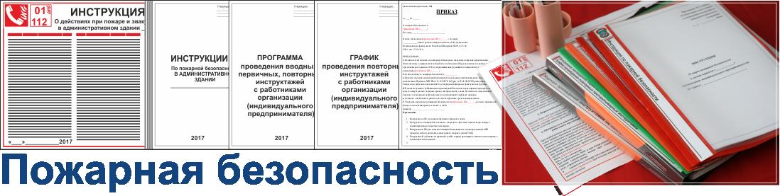 Пермская краевая поликлиника телефоны
