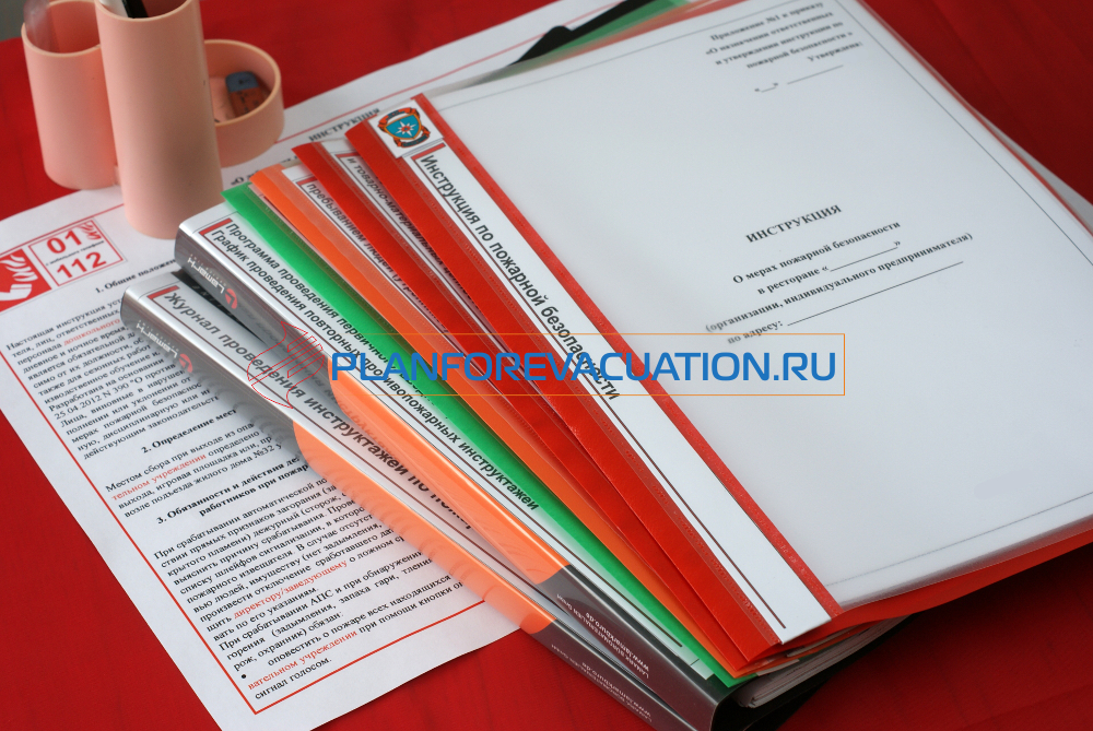 Объектовая инструкция о мерах пожарной безопасности в пакете документов в электронном виде по пожарной безопасности 2020 г. для ресторана