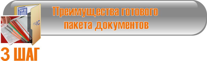Инструкция по пожарной безопасности образовательного учреждения.2017г. №113