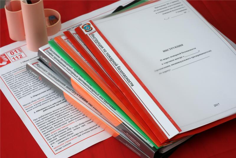 Инструкция пожарной безопасности торговой организации