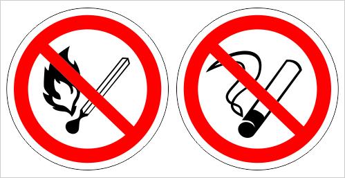 ППР в РФ в новой редакции 2020 года. Применение открытого огня запрещено, по пункту 14 Правил