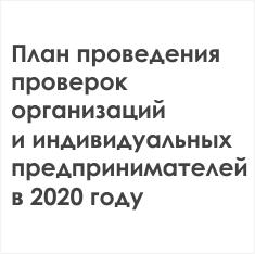 Инструкция по пожарной безопасности в домах престарелых пансионаты для престарелых людей в челябинской области