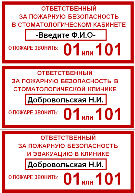 Инструкция продавца на рынке