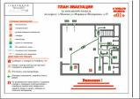 Омметр М372 Инструкция