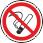 Запрещается курить Использовать, когда курение может стать причиной пожара. На дверях и стенах помещений, участках, где имеются горючие и легковоспламеняющиеся вещества, или в помещениях, где курить запрещается