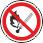 Пожарная безопасность: Запрещается пользоваться открытым огнем и курить Использовать, когда открытый огонь и курение могут стать причиной пожара. На входных дверях, стенах помещений, участках, рабочих местах, емкостях, производственной таре