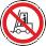 Пожарная безопасность: Запрещается движение средств напольного транспорта В местах, где запрещается применять средства напольного транспорта (например погрузчики или напольные транспортеры)