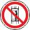 Запрещается подъем (спуск) людей по шахтному стволу (запрещается транспортировка пассажиров) На дверях грузовых лифтов и других подъемных механизмов