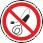 Запрещается пользоваться электрокипятильниками