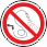 Запрещается разбрызгивать воду На местах и участках, где запрещено разбрызгивать воду