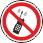 Запрещается пользоваться мобильным (сотовым) телефоном или переносной рацией На дверях помещений, у входа на объекты, где запрещено пользоваться средствами связи, имеющими собственные радиочастотные электромагнитные поля