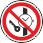 Запрещается иметь при (на) себе металлические предметы (часы и т.п.) При входе на объекты, на рабочих местах, оборудовании, приборах и т.п. Область применения знака может быть расширена