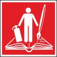 Пожарная безопасность: Подготовка актов, приказов, инструкций, журналов, планов эвакуации.